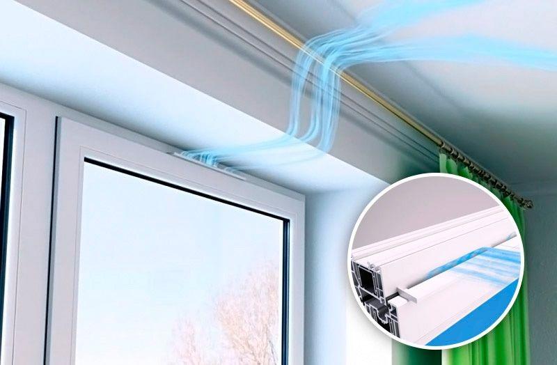 Воздушные Клапана на пластиковые Окна - Air Box Home