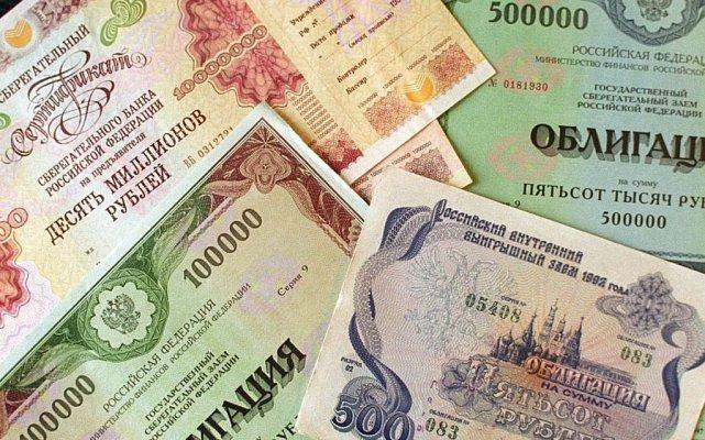 Продать акции ТГК любые, ТНС энерго, Распадская